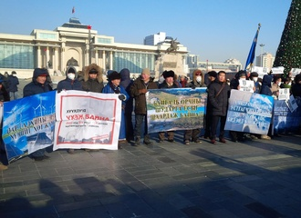 demonstration in Mongolia asking for womens and environmental rights
